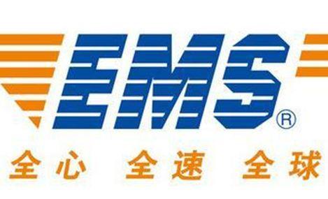 EMS国际快递全球运送航空大包邮政水陆路