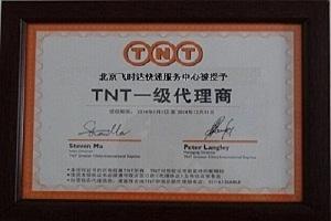 飞时达TNT北京代理证
