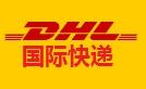 DHL--dhl