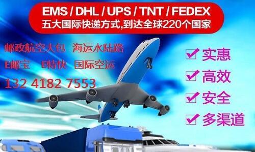 五大国际,空运,货运,海运,出口运输