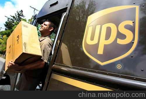 UPS联合包裹