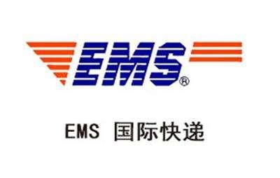 EMS国际邮政大包空运水陆路