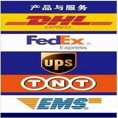 五大国际快递公司服务产品
